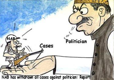 The political mayhem in Pakistan